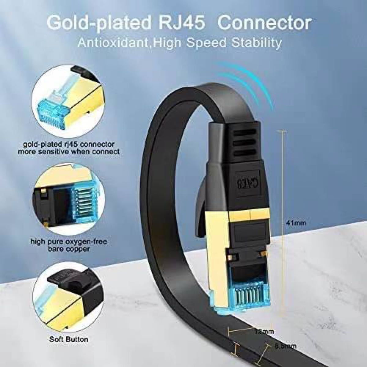 LANケーブル CAT8 超高速  40Gbps 2000MHz対応(5M) 断線防止