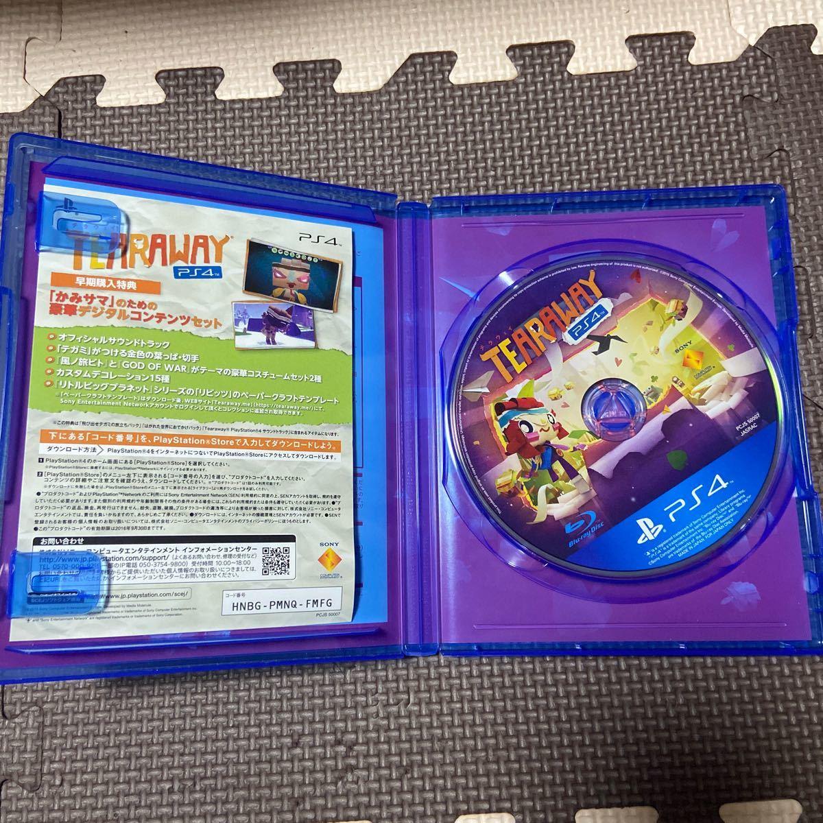 【PS4】 Tearaway PlayStation4