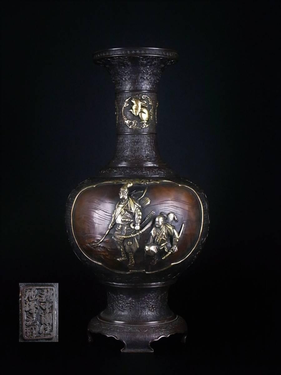金工美術 銅製 極上 金銀高肉象嵌花瓶 越中国住旭峰之印 高さ49.5cm 8625g  検) 古銅 銅器 花器 細密細工 古美術品