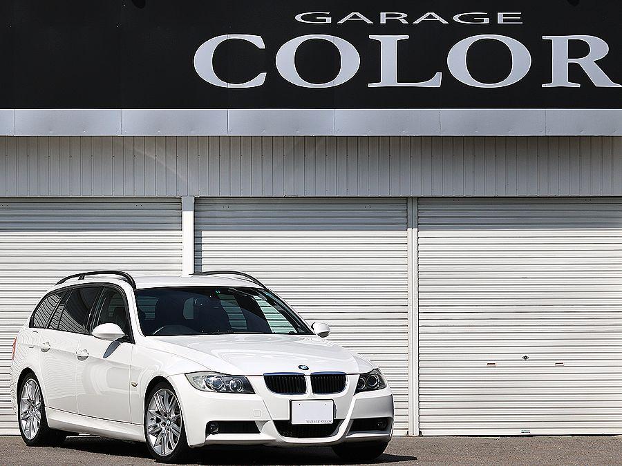 「【 Mスポーツモデル 】 2007y BMW 320i ツーリング Mスポーツ専用装備 新車オプション多数 アルピン・ホワイトⅢ 検R5/9」の画像1