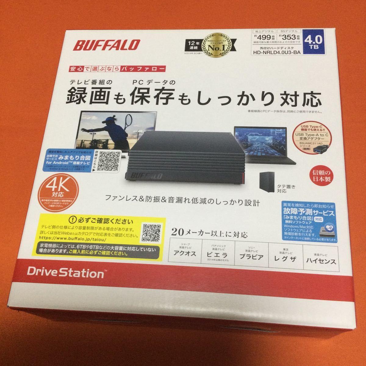 新品 バッファロー 外付けハードディスク 4TB HD-NRLD4.0U3-BA BUFFALO テレビ録画