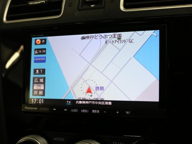 インプレッサスポーツハイブリッド2.0i アイサイト 4WD_画像5