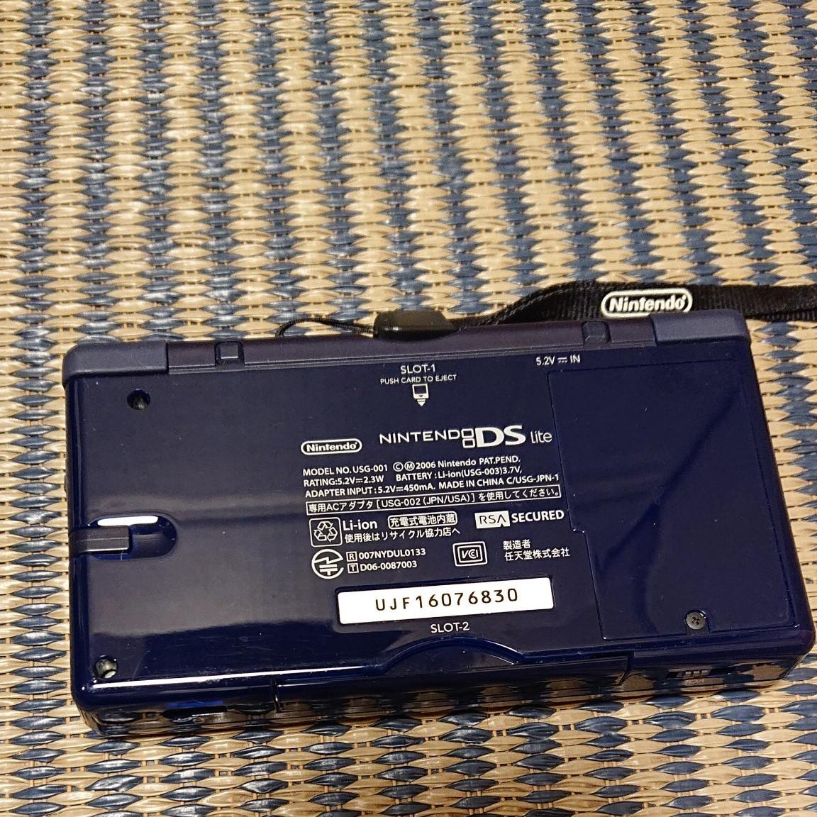 ニンテンドーDSライト  任天堂  DS Lite