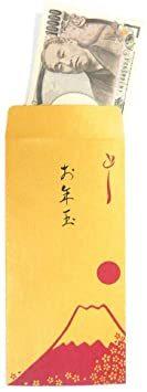 【Amazon.co.jp 限定】和紙かわ澄 金の金封 (お年玉富士山5枚)_画像3