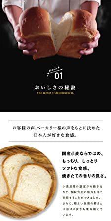 強力粉 春よ恋ブレンド365Basic 北海道産パン用小麦粉 2.5kg 国産小麦粉_画像3