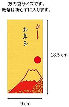 【Amazon.co.jp 限定】和紙かわ澄 金の金封 (お年玉富士山5枚)_画像2