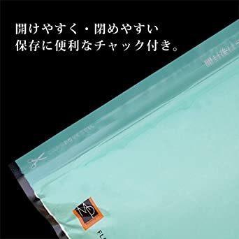 強力粉 春よ恋ブレンド365Basic 北海道産パン用小麦粉 2.5kg 国産小麦粉_画像8