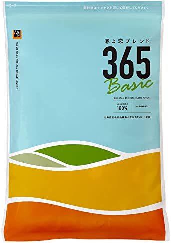 強力粉 春よ恋ブレンド365Basic 北海道産パン用小麦粉 2.5kg 国産小麦粉_画像1