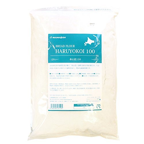 2.5kg x1袋 強力粉 mamapan 春よ恋100 北海道産パン用小麦粉 2.5kg_画像8