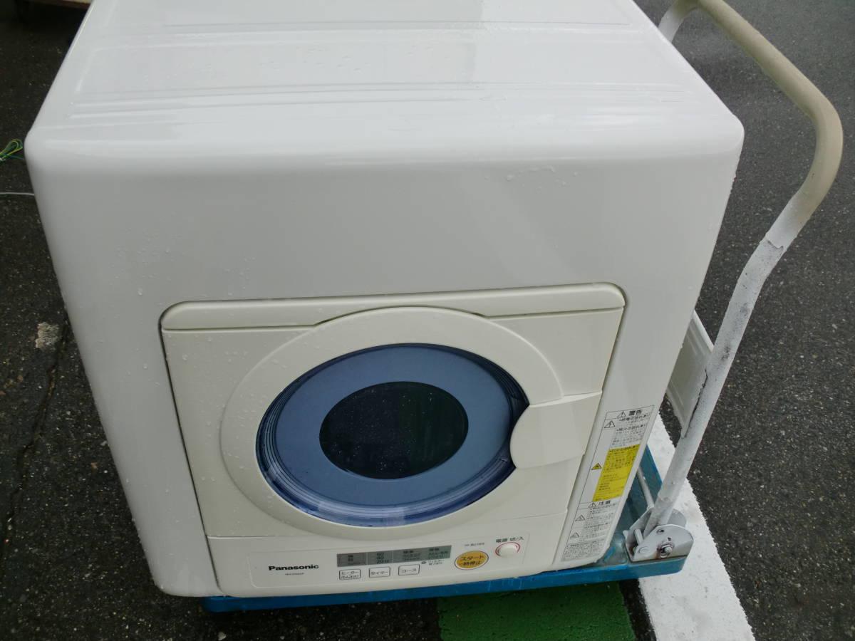 パナソニック/Panasonic  除湿タイプ衣類乾燥機 NH-D502P 2014年 引取り歓迎 動作保証付_画像1