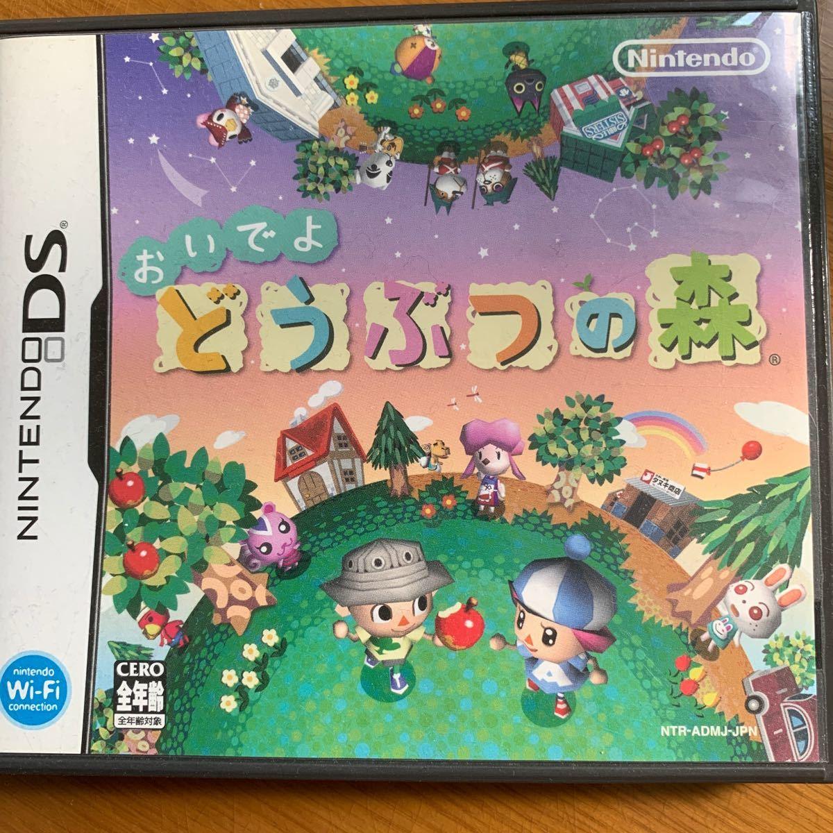 ニンテンドーDSソフトの「おいでよどうぶつの森」です。 おいでよどうぶつの森 マリオパーティスターラッシュ DSソフト 3DS