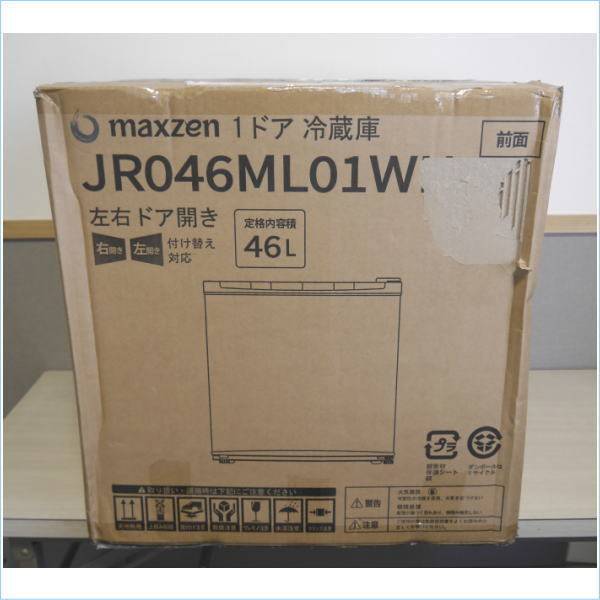 [DSE] 1円~ (展示未使用品) MAXZEN 小型 冷蔵庫 46L JR046ML01WH ホワイト 2021年製 右開き 一人暮らし_画像7