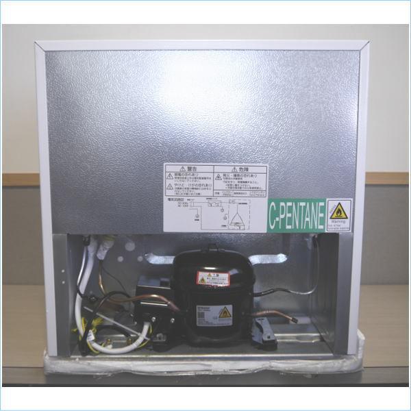 [DSE] 1円~ (展示未使用品) MAXZEN 小型 冷蔵庫 46L JR046ML01WH ホワイト 2021年製 右開き 一人暮らし_画像4