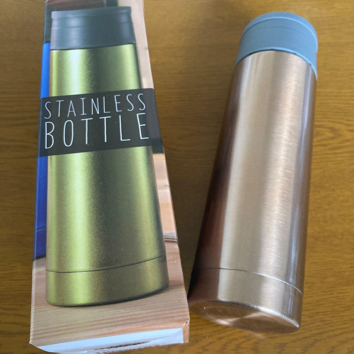ストッパー付 真空ステンレスボトル 300ml(ステンレス製携帯用魔法瓶)