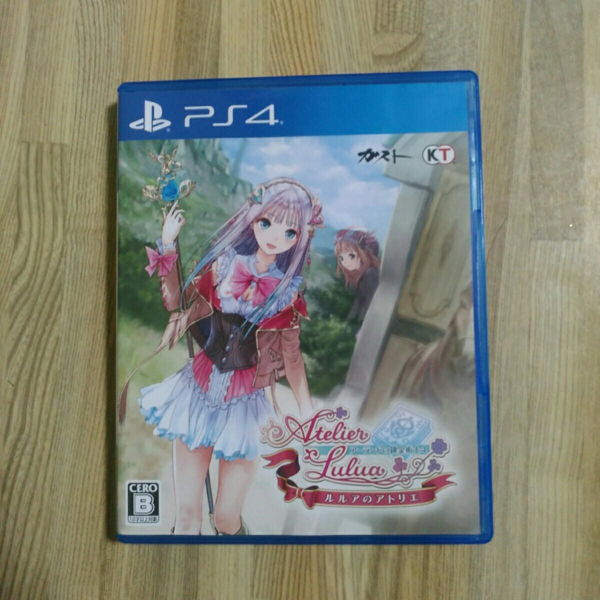 PS4 ルルアのアトリエ アーランドの錬金術士4 コーエテクモ ガスト アトリエシリーズ  PS4ソフト