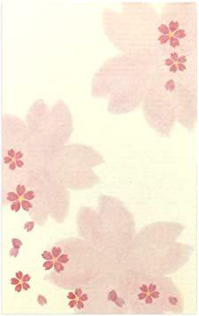 25枚 【Amazon.co.jp 限定】和紙かわ澄 和紙ぽち袋 ちぎり絵 桜吹雪 25枚入_画像1