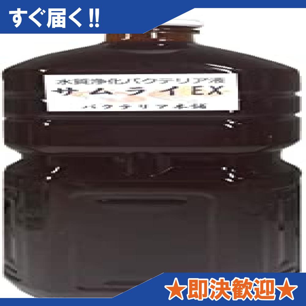 新品【バクテリア本舗】 高濃度バクテリア液サムライEX (メダカ 錦鯉 金魚 熱帯魚 グッピー シュリンプ 海水魚 RY91_画像1