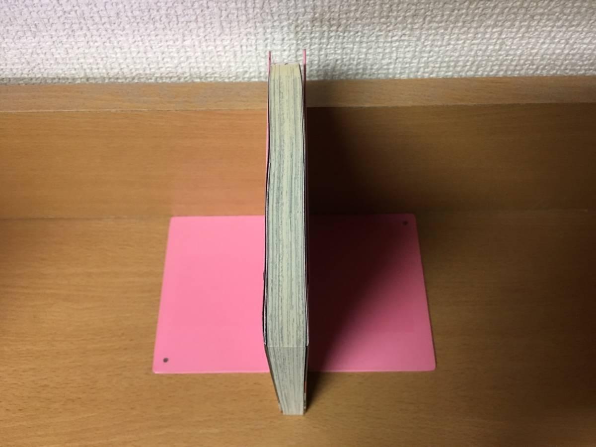 初版本♪ 帯付き♪ 良品♪ 「東京卍リベンジャーズ」 1巻 和久井健 当日発送も!