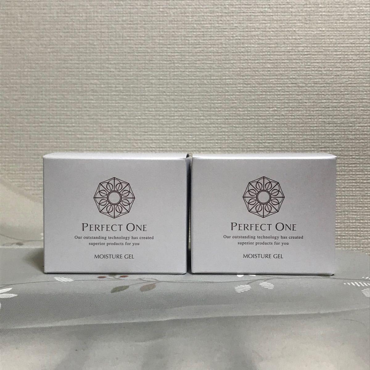 新日本製薬 パーフェクトワン モイスチャージェル 75g×2個セット