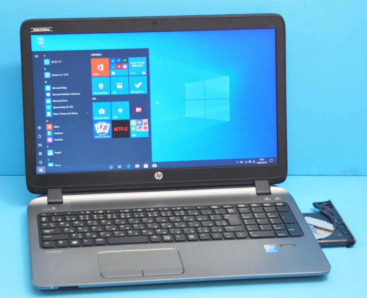 ♪ 良品 上位モデル ProBook 450 G2 ♪ 高速SSD !! 大画面15.6 Corei3 5010U / メモリ8GB / 新品SSD 128GB / カメラ / Office2019 / Win10_画像1