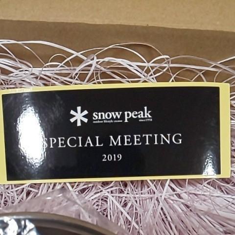 スノーピーク ミラーポリッシュ シェラカップ スペシャルミーティング2019 限定品 非売品  ロイヤル カスタマー