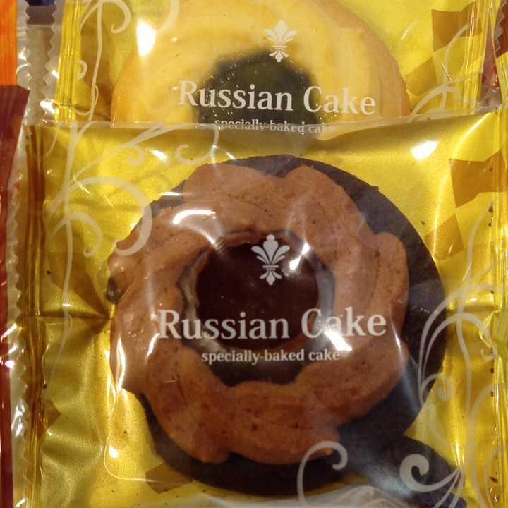1円スタート アウトレット ロシアケーキ タルトケーキ お菓子詰め合わせセット _画像5