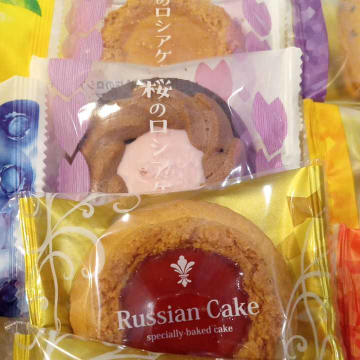 1円スタート アウトレット ロシアケーキ タルトケーキ お菓子詰め合わせセット _画像4