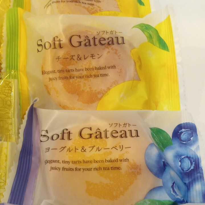 1円スタート アウトレット ロシアケーキ タルトケーキ お菓子詰め合わせセット _画像2