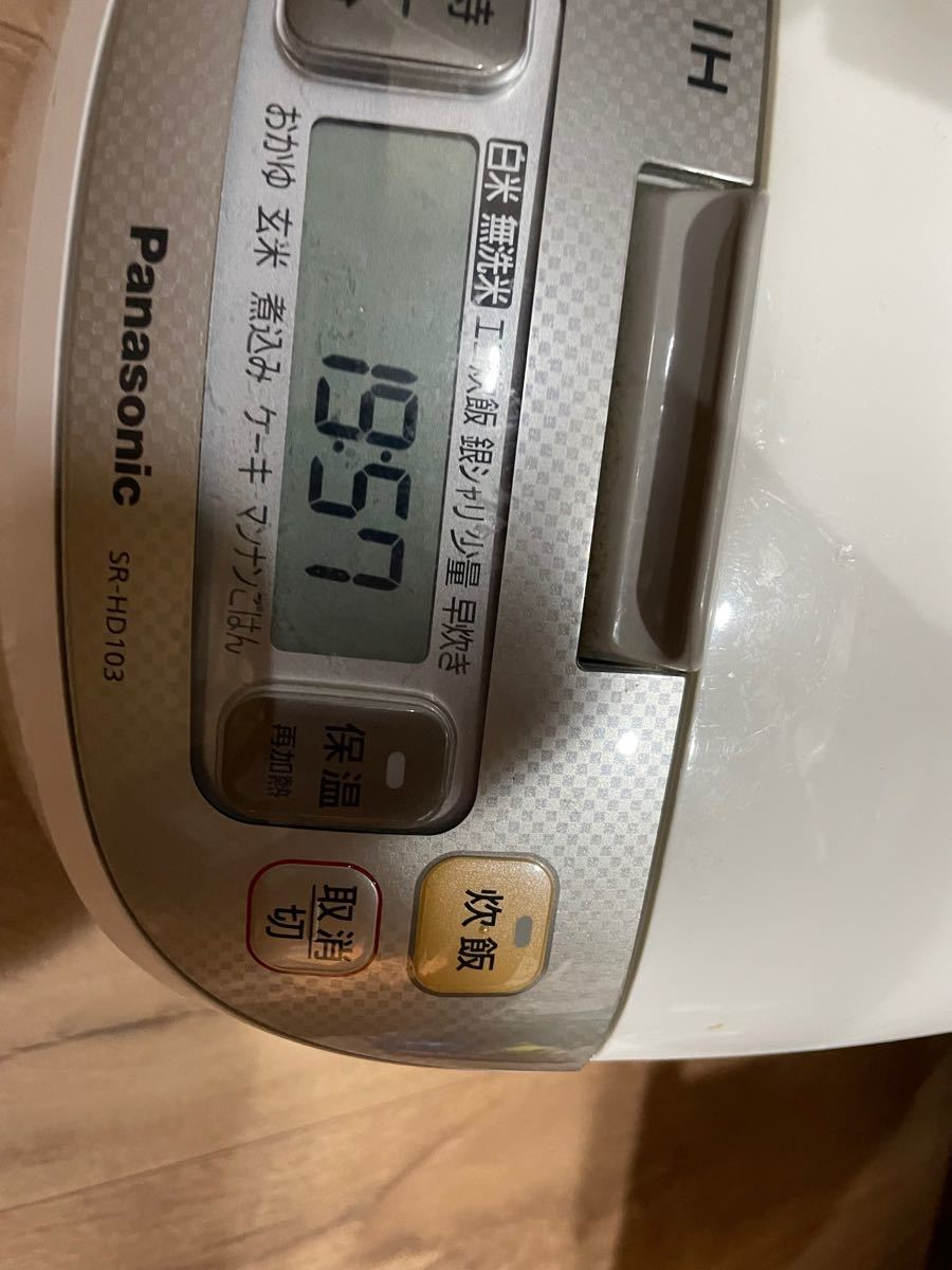 Panasonic パナソニック 炊飯器 パナソニックIH炊飯器 炊飯器5.5合