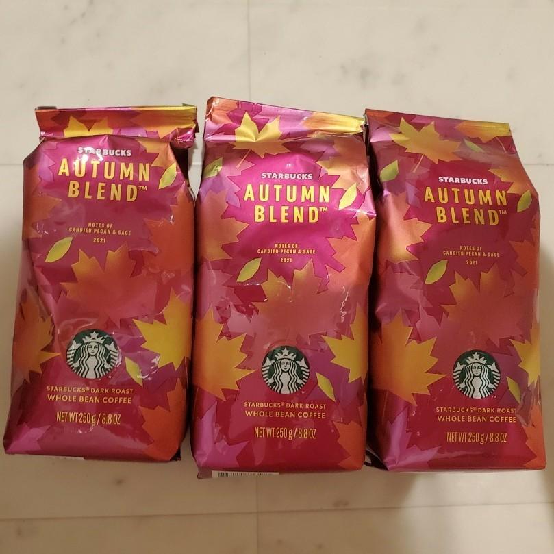 スターバックス コーヒー豆 オータムブレンド
