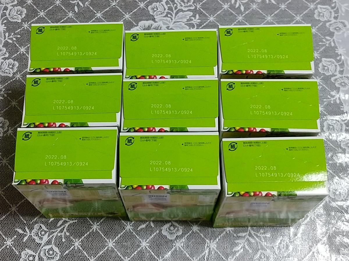ネスカフェゴールドブレンド 香り華やぐ カフェラテ  スティックコーヒー 9箱分90本