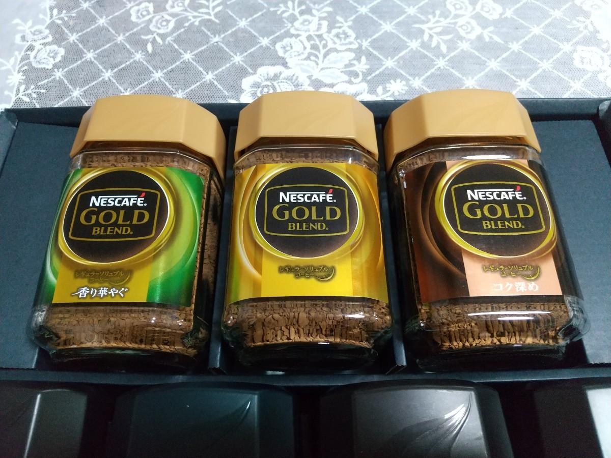 ネスカフェコーヒーギフト N45-A  2箱セット  ゴールドブレンド  プレジデント エクセラ