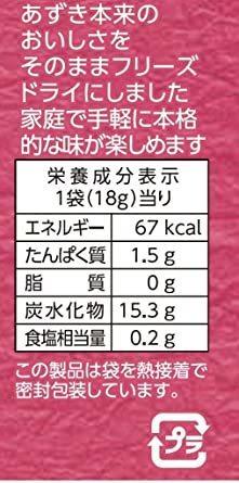 新品森永製菓 おしるこ 4袋入×5個5163_画像5