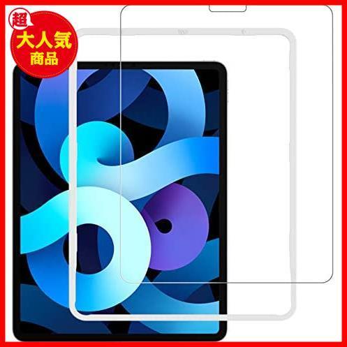 NIMASO ガラスフィルム iPad Pro 11 (2021 / 2020 / 2018) / iPad Air 第4世代 用 強化 ガラス 保護 フイルム ガイド枠付き_画像1