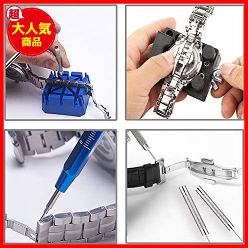 腕時計修理工具 時計工具 電池交換 腕時計ベルト調整 バンド調整 時計用工具キット 時計道具セット_画像4