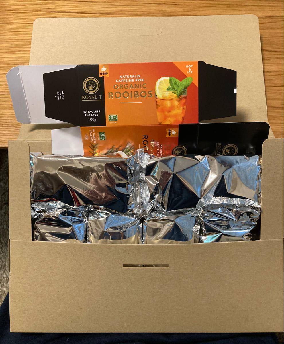 オーガニック ルイボスティー 3箱