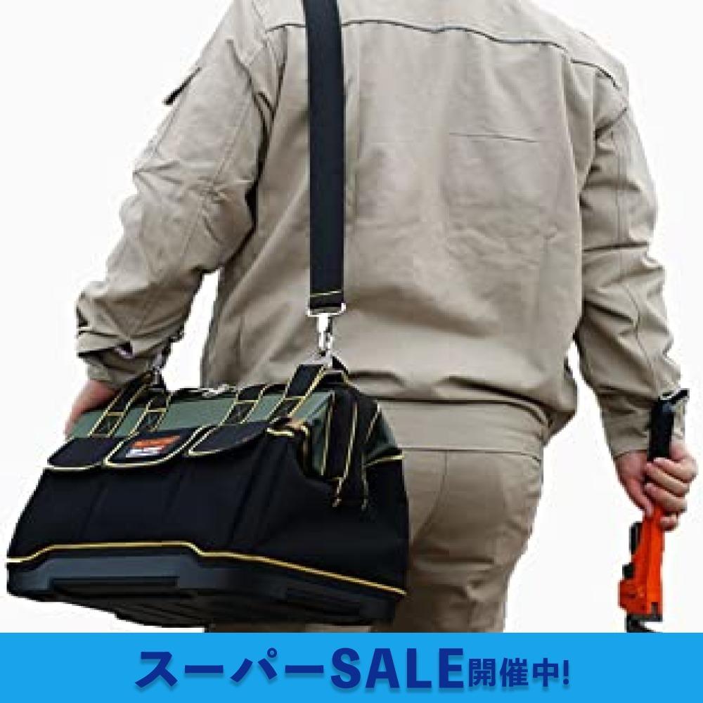 34.5x20.5x22CM YZL ツールバッグ 工具袋 ショルダー ベルト付 肩掛け 手提げ 大口収納 差し入れ 底部特化 _画像7