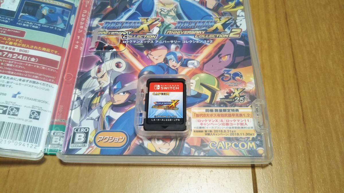 ニンテンドースイッチ Nintendo Switch ソフト ロックマンXアニバーサリーコレクション1+2 動作確認済み コレクション2はプレイ不可