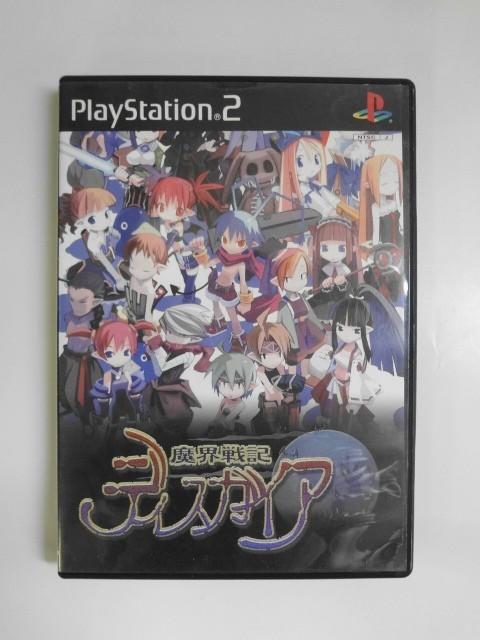 PS2 21-012 ソニー sony プレイステーション2 PS2 プレステ2 魔界戦記 ディスガイア 日本一ソフトウェア レトロ ゲーム ソフト