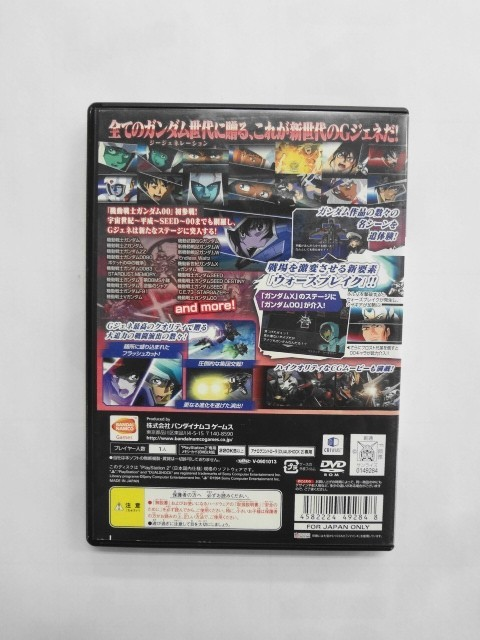 PS2 21-020 ソニー sony プレイステーション2 PS2 プレステ2 SDガンダム Gジェネレーションウォーズ シリーズ レトロ ゲーム ソフト