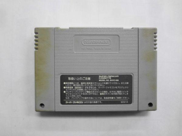 SFC21-005 任天堂 スーパーファミコン SFC いただきストリート2 ネオンサインはバラ色に いたスト シリーズ レトロ ゲーム カセット ソフト