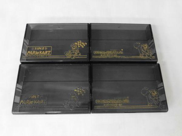 SFC21-006 任天堂 スーパーファミコン SFC スーファミ用 カセットケース 4個 まとめ セット レトロ ゲーム マリオ カート ワールド
