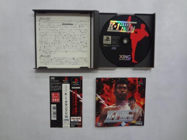 PS21-017 ソニー sony プレイステーション PS 1 プレステ K-1 ファイティングイリュージョン 98 レトロ ゲーム ソフト