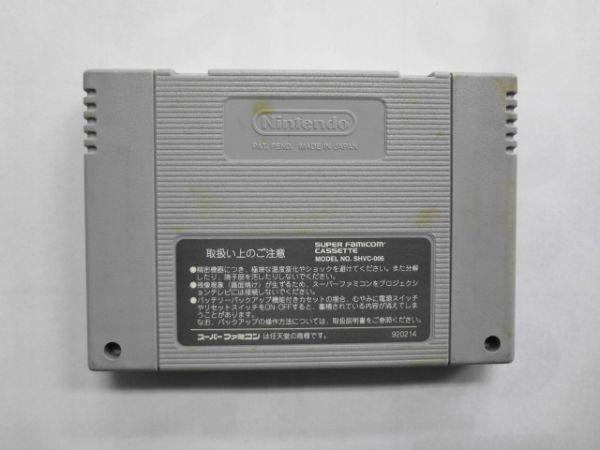 SFC21-021 任天堂 スーパーファミコン SFC キングオブモンスターズ アクション タカラ 名作 シリーズ レトロ ゲーム カセット ソフト