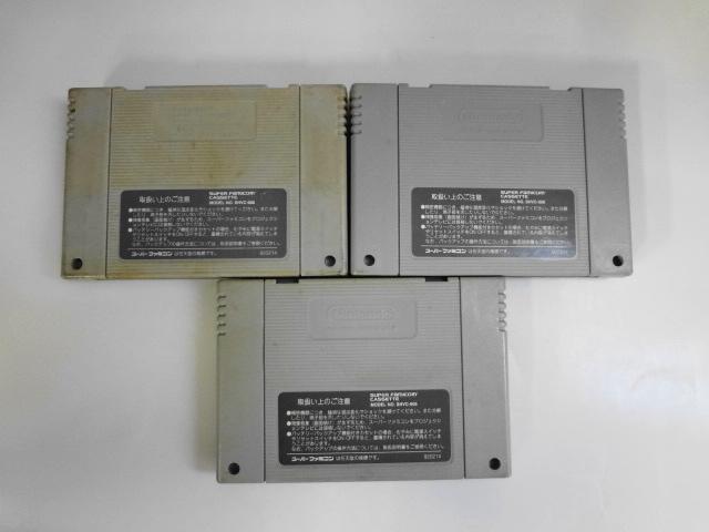 SFC21-017 任天堂 スーパーファミコン SFC ストリートファイター2 ターボ スーパー セット カプコン 人気 シリーズ レトロ ゲーム ソフト