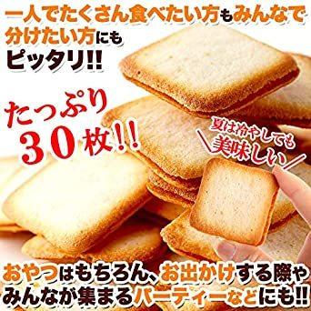 天然生活 ホワイトチョコラングドシャ 30枚 焼菓子 お徳用 個包装 おやつ クッキー チョコレート スイーツ 北海道製造_画像6