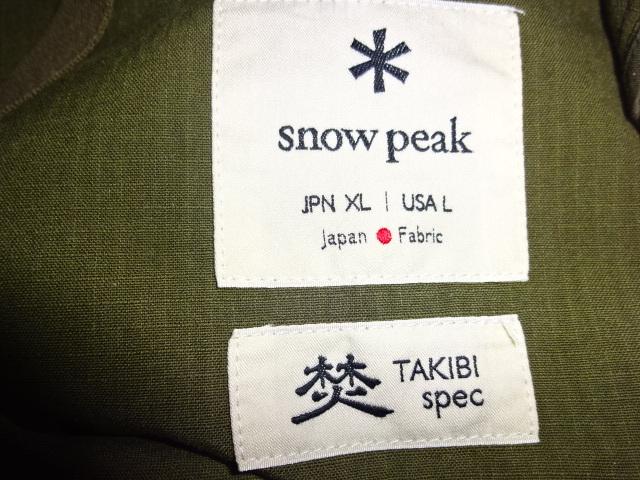 送料無料 スノーピーク snow peak TAKIBI ロングパンツ カーゴパンツ 焚 オリーブ XL 難燃アラミド サスペンダー 撥水 大きいサイズ
