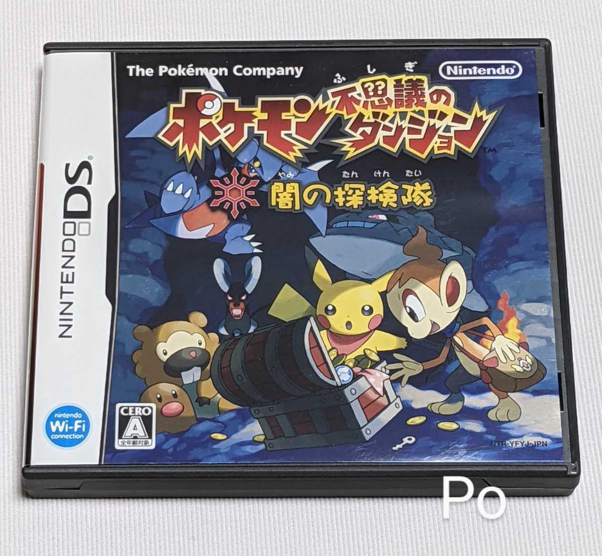 DSソフト ポケモン不思議のダンジョン 闇の探検隊