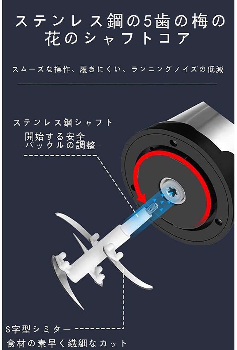 フードプロセッサー ハイパワー 切り刻む 粉砕 ミンチ みじん切り 一台多役 新品 みじん切り器