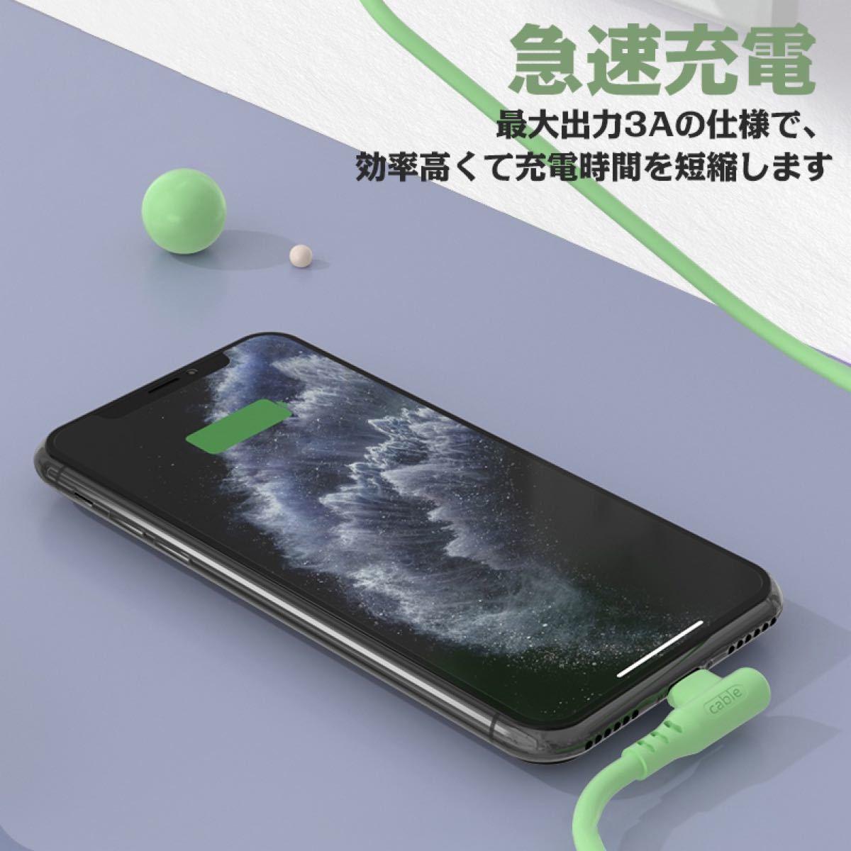 iPhone ケーブル 充電ケーブル 充電器 USB コード 急速充電